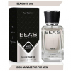 Мини парфюм Bea`s М-202 Christian Dior Sauvage For Men EDP 50мл