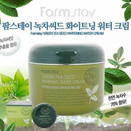 (Корея) Крем FarmStay Green Tea Seed Whitening Water Cream 100мл