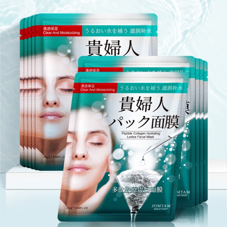 Маска для лица JOMTAM Seaucysket Peptide Collagen Hydrating Ladies Facial Mask