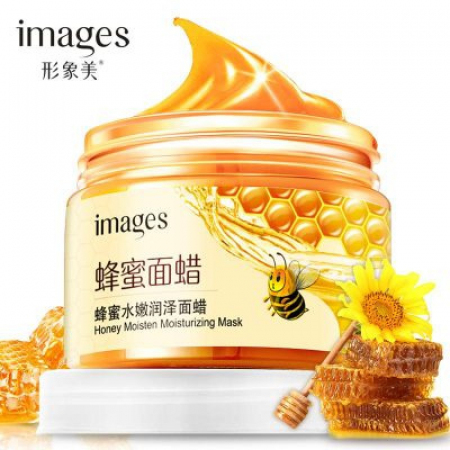 Медовая маска-плёнка Images Honey Moisten Moisturizing Mask 140гр