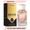 Мини парфюм Bea`s W-535 Miss Dior Cherry Blooming Bouquet EDP 50мл