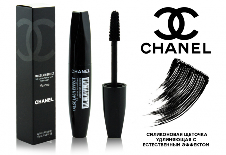 Стойкая тушь Chanel False Lash Effect, Удлинение и Разделение