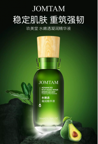 Сыворотка для восстановления кожи с маслом авокадо Jomtam Advanced Moisturizing Repair Cream 50мл