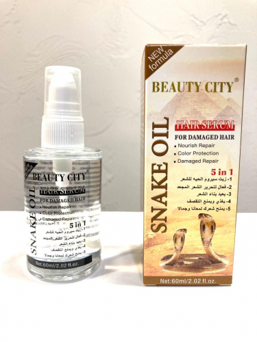 Масло для волос Beauty City Hair Serum Snake Oil 60мл