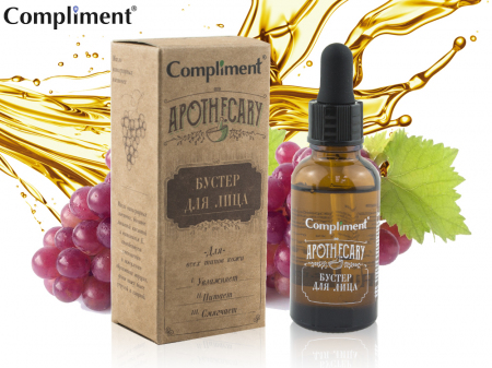 Compliment Бустер для лица Apothecary 27мл