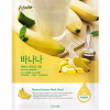 (Корея) Маска с экстрактом банана ESFOLIO Essence Mask Sheet Banana