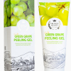 (Корея) Пилинг-гель для лица 3W Clinic Lovely Green Grape Peeling Gel 180мл