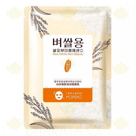 Тканевая маска с экстрактом белого риса Rorec White Rice Mask